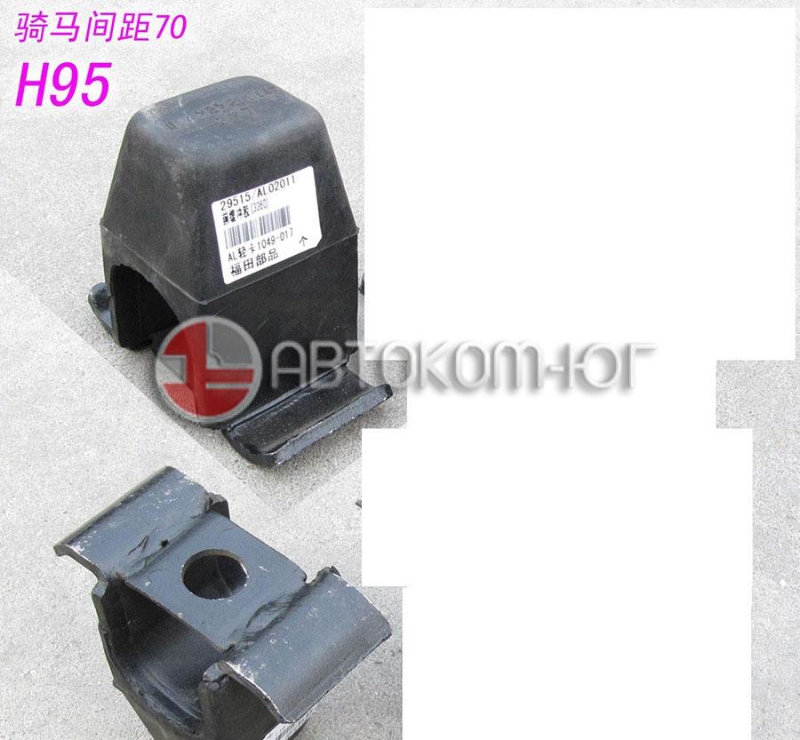 Буфер передней рессоры Фотон-1049С 1104929200017