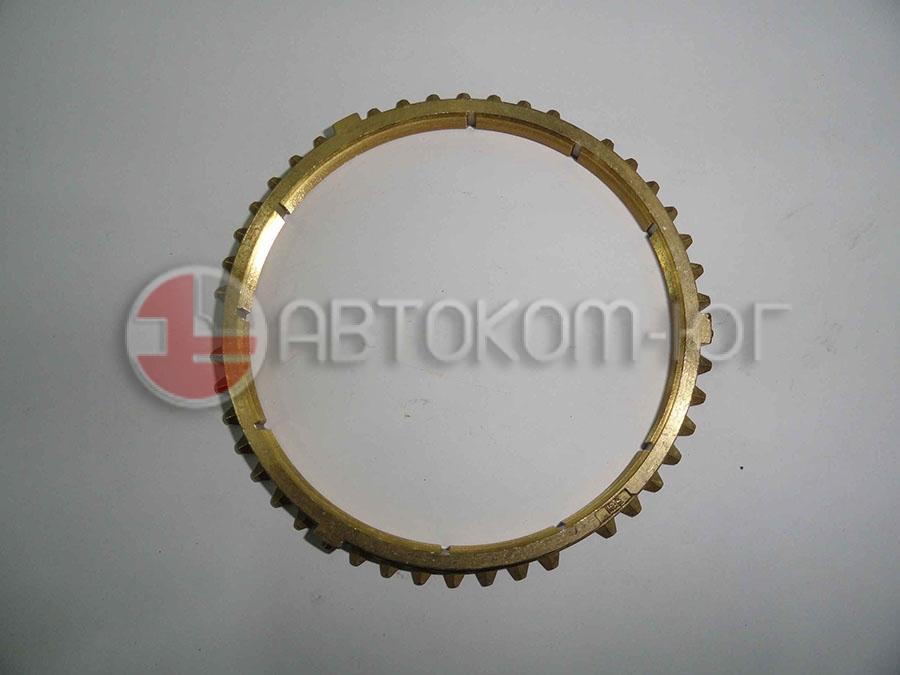 Кольцо синхронизатора 2-3 передачи Фотон-1049A 1701306-M