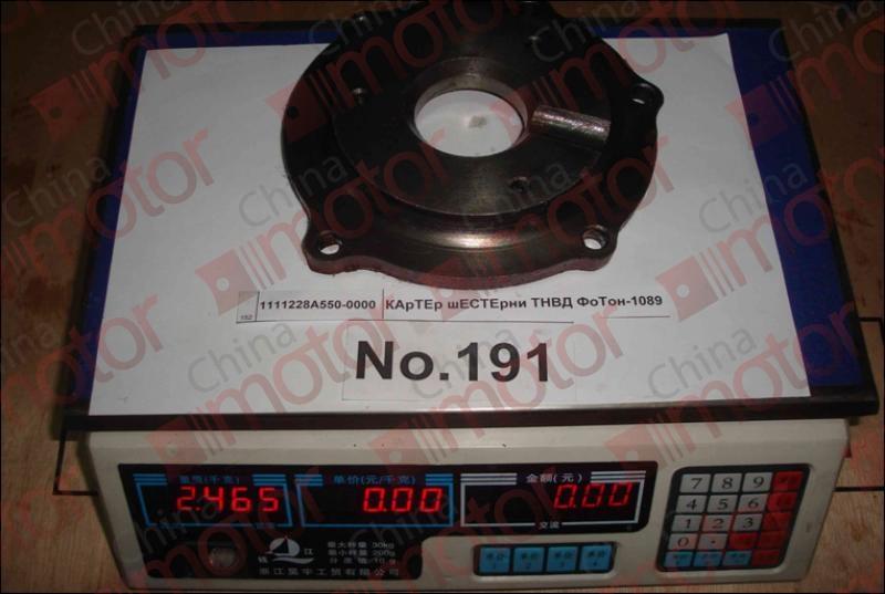 Картер шестерни TНBД Фотон-1089 1111228A550-0000