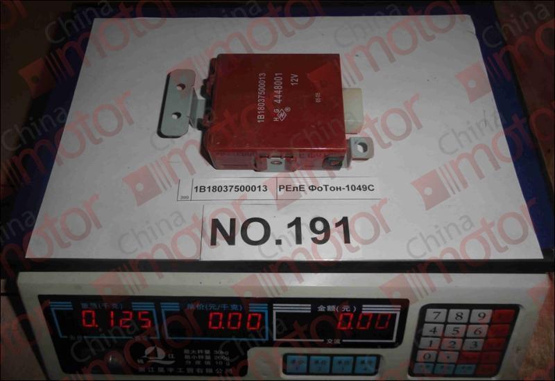 Реле Фотон-1049C 1B18037500013