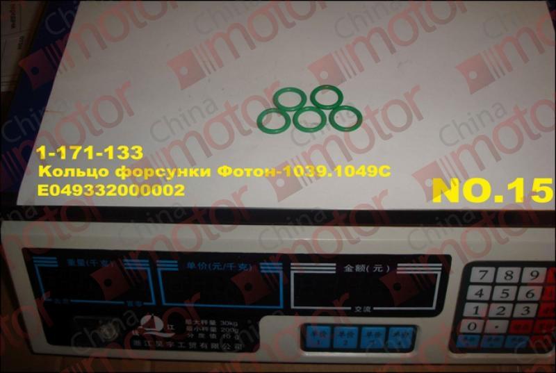 Кольцо форсунки Фотон-1039.1049C к-т 2 кольца (1-тонкое.1-толстое) Е049332000002 E049332000002  201329