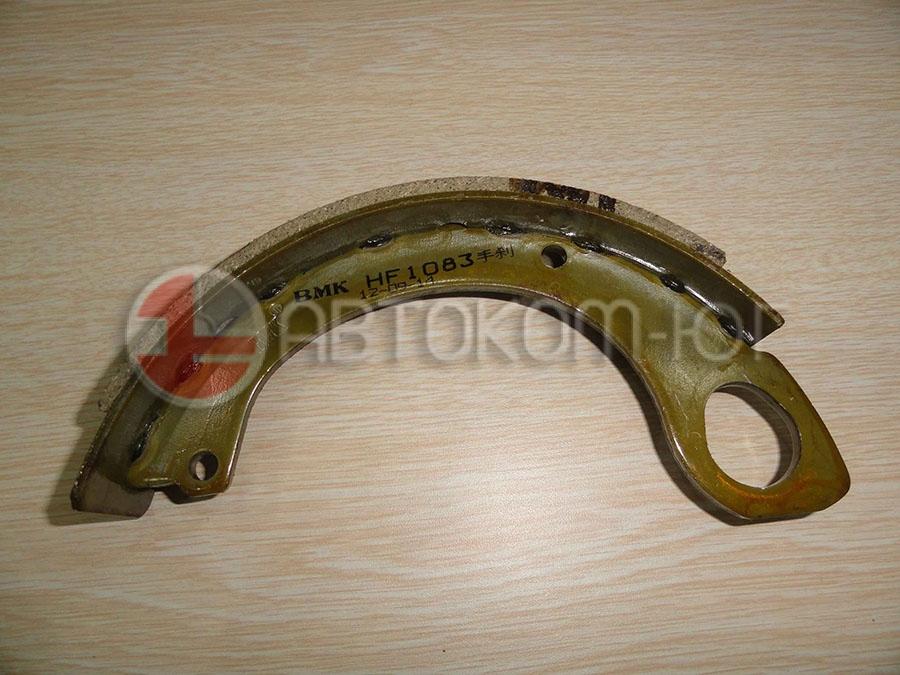 Колодка ручного тормоза Фотон 1069 (к-т 2 шт) HFC6782-3507030