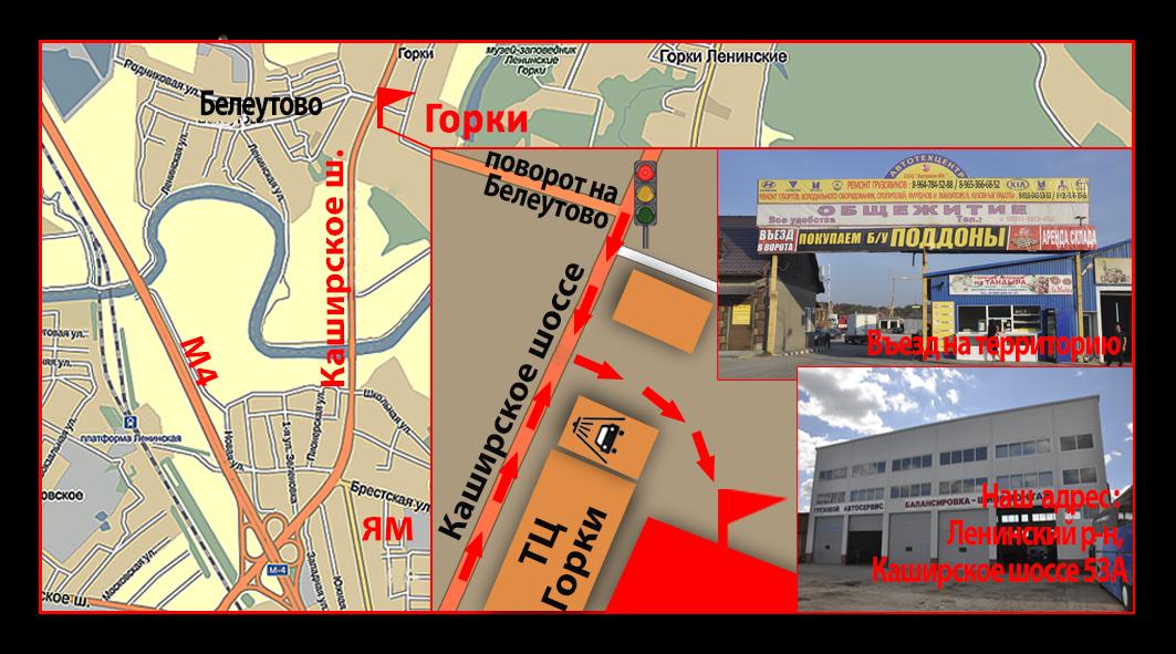 Грузовой автосервис. Ремонт и ТО грузовиков на юге Москвы.