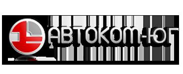 Запчасти для грузовиков Foton, Hyundai, Peugeot Boxer, Citroen Jumper   —   СКЛАД   +7 965 316-86-37